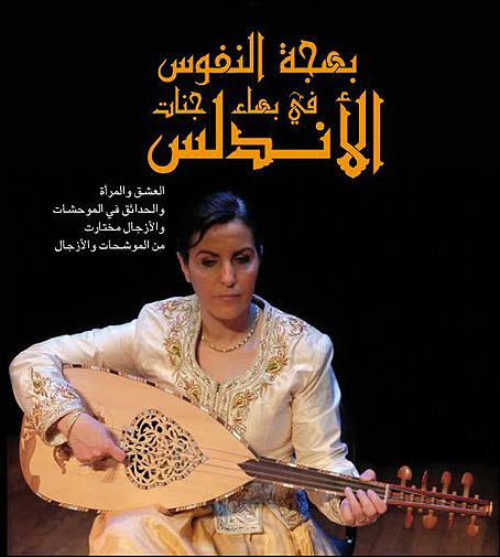 Beihdja-Rahal