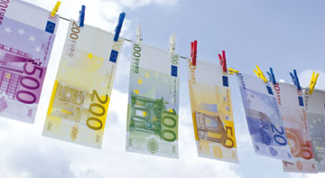 ملف الإستراتيجية الوطنية لمحاربة تبييض الاموال