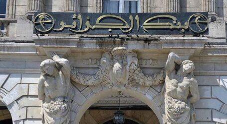 بنك الجزائر يعرض الأوضاع المالية المسجلة في 2018