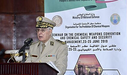 ملتقى حول اتفاقية حظر الأسلحة الكيميائية بالجزائر