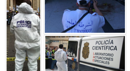 اتفاقية توأمة بين الشرطة الجزائرية ونظيرتيها الفرنسية والاسبانية