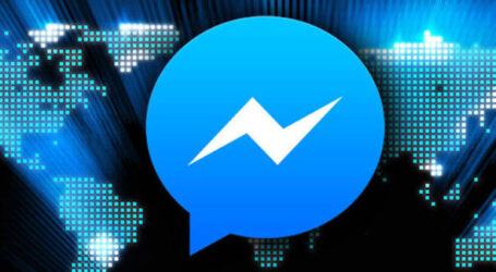 """فيسبوك تصلح عطل """"مسنجر"""" وتوضح سببه"""
