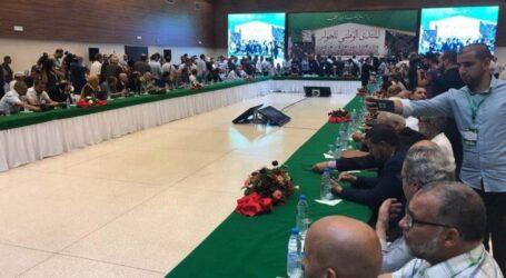 إنطلاق فعاليات المنتدى الوطني للحوار