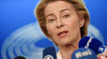"""فون دير لايين تقدم """"رؤيتها"""" بشأن الاتحاد الأوروبي خلال أسبوعين"""