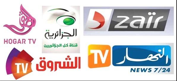 chaines-television-privee-algerie