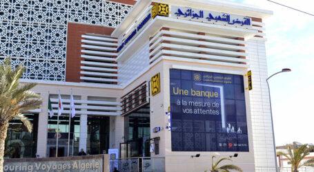 توسيع شبكة القرض الشعبي الجزائري على الصعيد الوطني