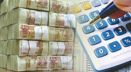 تمديد اجل تصريح الضريبة على الثروة لسنة 2020