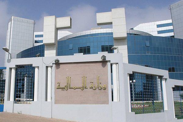 وزارة_المالية_الجزائر