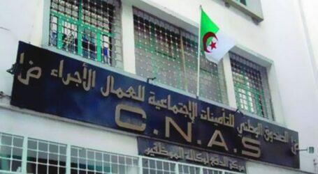 عصرنة رقمية لخدمات الضمان الاجتماعي الجزائري