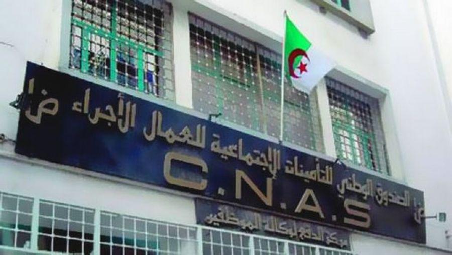 الضمان_الاجتماعي_الجزائري