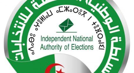 إقبال وافر للمترشحين الى تشريعيات 12 يونيو
