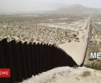 إلغاء خطط بناء جدار على الحدود الأمريكية والمكسيك