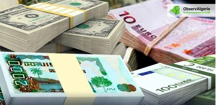 العملة_الصعبة