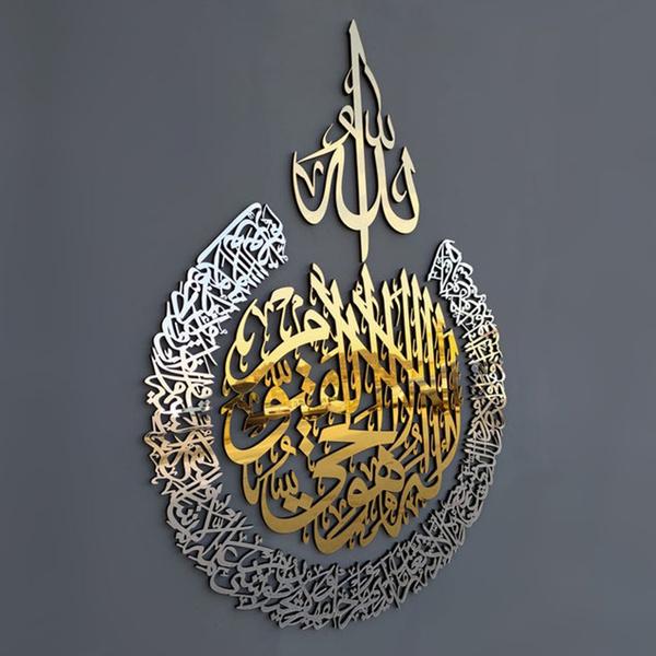 فن_الخط_العربي