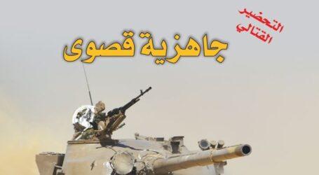 مجلة الجيش تضع السبابة علي أنصار الثورة المضادة