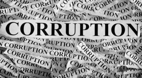حجز ومصادرة الأملاك الاّشرعية في نطاق  مكافحة الفساد
