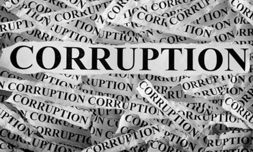مكافحة_الفساد