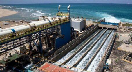 تأهيل محطات تحلية مياه البحر للدخول في حيز الإنتاج في الوسط